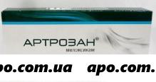 Артрозан 0,015 n20 табл