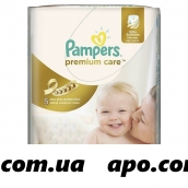 Памперс подгузники premium care maxi n20