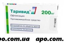 Таривид 0,2 n10 табл п/о