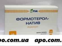 Формотерол-натив капс с пор д/инг 12мкг/доза ингалятор n30