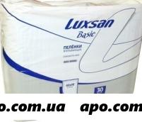 Пеленка luxsan /люксан/ впит basic/normal 60х90 n30