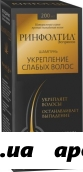 Ринфолтил шампунь укреп волос 200мл/кофеин