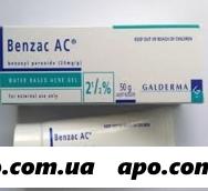 Базирон ас 2,5% 40,0 гель