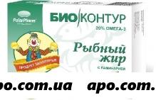 Рыбий  (рыбный) жир биоконтур n100 капс/ламинария