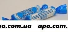 Кальций д-3 с сухим молоком 2,5 n10 табл жев
