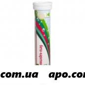 Арнебия бета-каротин-кальций n20 табл шип