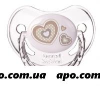 Канпол бэби соска-пустыш силик круг 0-6м newborn baby белая