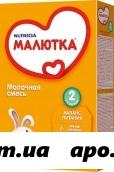 Малютка-2 смесь молочная 350,0