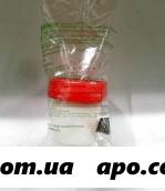 Банка контейнер  с крышкой  д/ анализа биоматериала 25мл инд/уп