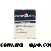 Кардиомагнил 0,15+0,03039 n100 табл п/о