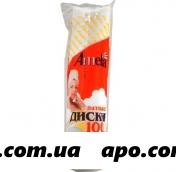 Ватные диски амелия n100