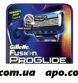 Жиллет fusion proglide кассета n4