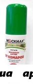 Москилл актив лосьон от комаров /спрей 100мл