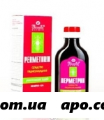 Перметрин фора+ мирролла 1,5% средство педикул 100 мл