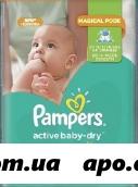 Памперс подгузники active baby-dry (4/5-9 кг) n10