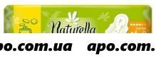 Naturella прокладки classic ароматизир с крылышками basic normal n9