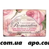 Nesti dante /нести данте мыло romantica роза/пион 250,0