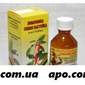 Лимонника семян настойка 25мл инд/уп /вифитех/
