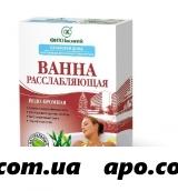 Ванна расслабл йодо-бромная 75мл/санаторий дома