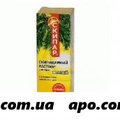 Скипар р-р скипидарный желтый д/ванн 200мл