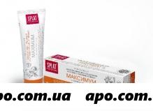 Сплат professional зубная паста maximum 100мл
