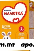 Малютка-3 напиток молочный сух 350,0