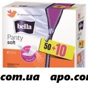 Белла прокладки ежед panty soft n60