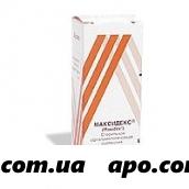 Максидекс 0,1% 5мл гл капли