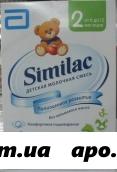 Симилак 2 смесь сух молочная д/дет700,0
