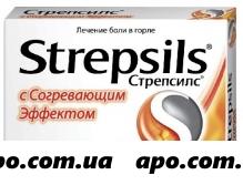Стрепсилс с согревающим эффектом n24 табл д/рас