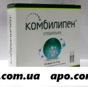 Комбилипен 2мл n10 амп р-р в/м