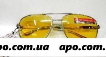 Очки поляр cafa france  унисекс/желт линза/сf632y