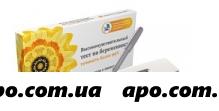 Тест д/опр беременности высокочув /касета+пипет