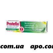 Протефикс крем фиксир экстра-сильный 40мл/алоэ/