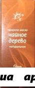 Масло эфирное чайное дерево 10мл инд/уп/натур масл