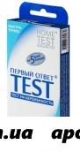 Тест д/опр беременности первый ответ n1/подвес