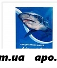 Акулий жир маска плац ламинария п/морщ д/глn1
