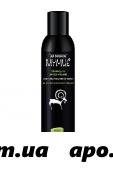 Активное мумие шампунь увлаж д/повреж волос 330мл