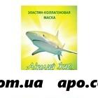 Акулий жир маска эластин-коллаг ананас n1