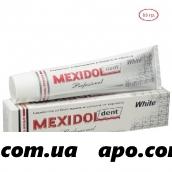 Мексидол дент зубная паста professional 65,0
