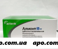 Алмонт 0,005 n98 таб жев