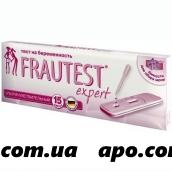 Тест д/опр беременности frau test /кассета+пипетка
