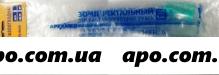 газоотводная трубка / зонд ректальный apexmed 20см  n5