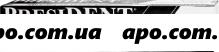 Президент зубная паста renome 50мл