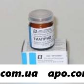 Тиаприд 0,1 n30 табл