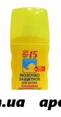 Флоресан молочко защит д/загара spf 15 водост 170мл