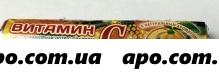 Аскорбиновая к-та сесана с сахаром апельсин n10 табл /крутка/