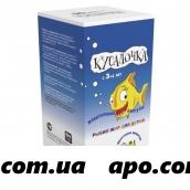 Кусалочка рыбий жир д/дет n90 жев капс 500мг