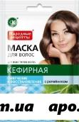 Маска д/волос кефирная/репейн смягч/восстан 30мл