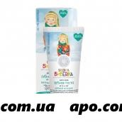 Siberica бибеrika дет паста зубная от 3-х лет мятный холодок 50мл